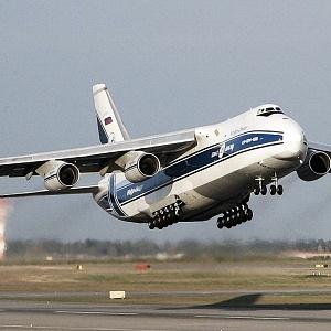 El Avión Más Grande Aterriza en Aeropuerto de Guadalajara