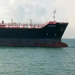 Choque de Buques en el Estrecho de Singapur