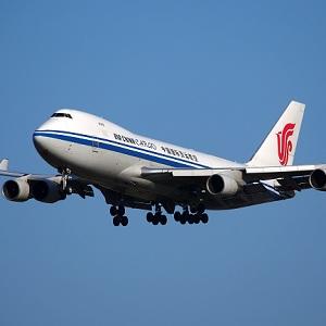 China se Aboca a la Mensajería Aérea