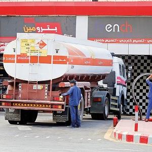 Precios de Petróleo Suben Tras Ataque a Arabia Saudita